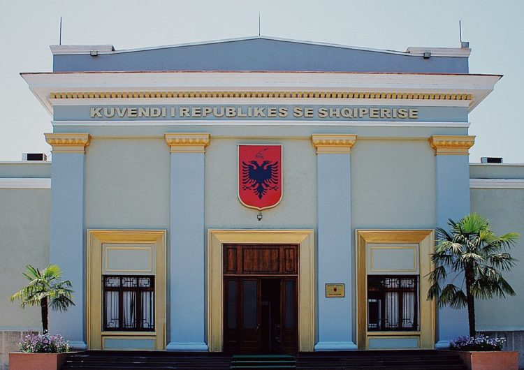 Institucionet që nuk përgjigjen për shpenzimet e reformës në drejtësi
