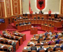Parlamenti miraton 'antishpifjen' me 'ndryshimet kozmetike'