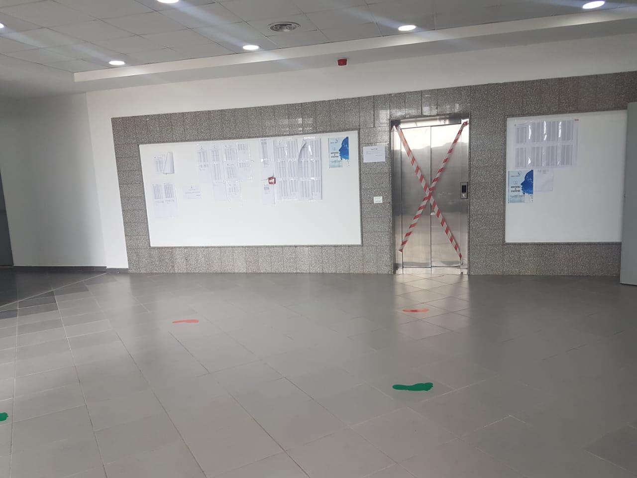 Universiteti i Durresit